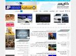 سیستم مدیریت محتوای خبری